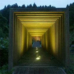 The Kumamoto Artpolis Kahoku project by Ryo Yamada.