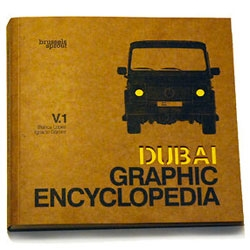 The Dubai Graphic Encyclopedia by Brusselsprout.