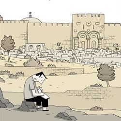 Guy Delisle's Chronicles de Jerusalem just won the Fauve d'Or award for best comic.