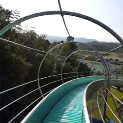 A ride down the α77 Roller slide in Kanagawa.