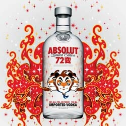 Absolut 72变 new limited edition for the Chinese market, design by Gao Yu about the legend of Sun Wukong.