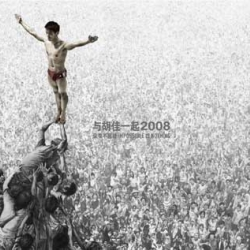 "Great commercial by Adidas for the 2008 Olympics ""Impossible is Nothing"""