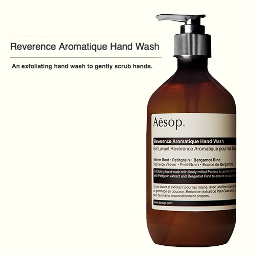 Aesop Reverence Aromatique Hand Wash - An exfoliating hand wash to gently scrub hands. The ultimate hand cleaner after working your hands hard! Like a luxurious version of Fast Orange that you find in a lot of workshops.