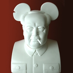I  saw  Chairman Mickey Mao's bust at Munky King on Melrose today