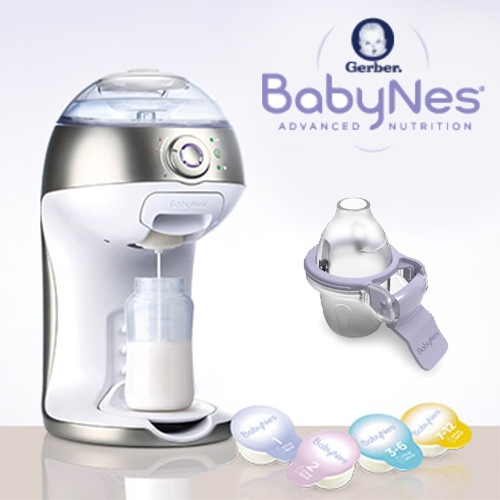 Gerber BabyNes - the nespresso/keurig of baby formula? Interesting machine design, as well as a to-go pod opener.
