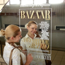 Great ambient advertising for BAZAAR magazine