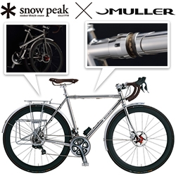 Snow Peak Bikes with Muller!