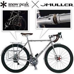Snow Peak Bikes with Muller!