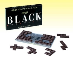 Meanest gift you give a chocolate lover... fun writeup at Popgadget on the Meiji Chocolate puzzles... tetris style, make the pieces all fit... looks like real chocolate, normal box even.