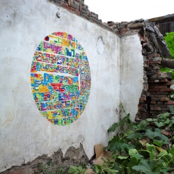 Blinking City stencil. Pattern based on a collage of several Hutong neighbourhoods of Beijing, stenciled onto a wall of a dilapidated courtyard house in Xianyukou district, located in the core of the city.