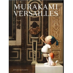 Murakami Versailles ~ The once in a lifetime event was captured in the following book.