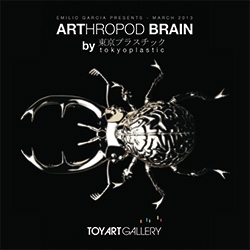 "Toy Art Gallery presents ""ARThropod Brain"" by Tokyoplastic and Emilio Garcia, new work inspired by electron microscope images, macro photography and the often mind boggling weirdness of the insect world. Opening tomorrow!"