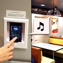 "Burger King's first ""musical shower seat"" in Japan. Bring you iPod/iPhone and create your own ""sound-spot""."