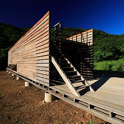 Chen House in North of Taiwan was designed and built by architects Marco Casagrande and Frank Chen in 2008.