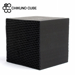 I have a Chikuno cube in my fridge now...