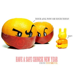 Happy Chinese New Year ~ love this little banner image ToysREvil is running...
