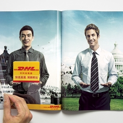 Interesting advertisement magazine buy for DHL. The ad is for Express services and the ads use a special magazine media buy, whereby at a flick of the page, the DHL parcel is instantly delivered to the other side of the world.
