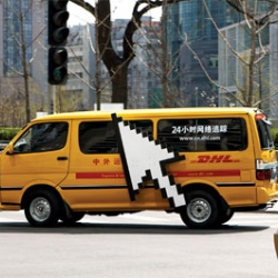 To advertise the service, 24 hour online tracking of  packages delivered by DHL,  Ogilvy of Beijing  has created an assembly of  mouse cursors installed throughout the DHL fleet.