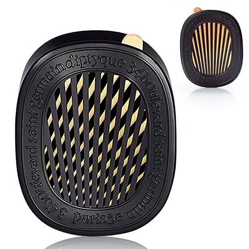 Diptyque Car Diffuser - Move the metal grid, to adjust the intensity of the fragrance.