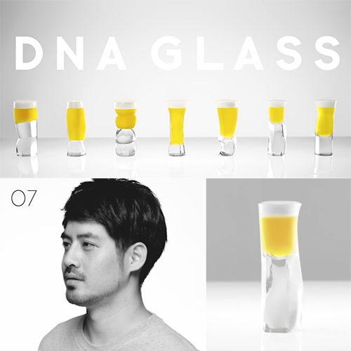DNA Glass - The beer glass generated from genes. Alcohol tolerance. Taste and smell sensitivity. Personality and preferences. From Suntory.