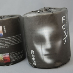"Novelist Koji Suzuki (author of 'The Ring' has chosen to print his novel called ""Drop"" on toilet paper. The thing is seriously being marketed as ""Japan's creepiest toilet paper"" It seems his publishing house was really itching for a new marketing idea."