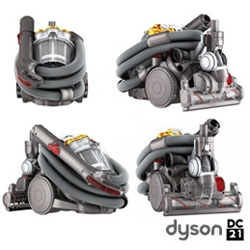 More gratuitous design porn ~ Hands on review of the Dyson Stowaway - tons of pics.