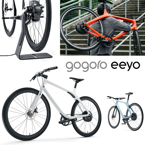 The Gogoro Eeyo 1s electric bike is beautifully minimal and weighs in at 26.4 lbs with full carbon frame and fork as well as carbon fiber seatpost, handle bars, and rims.
