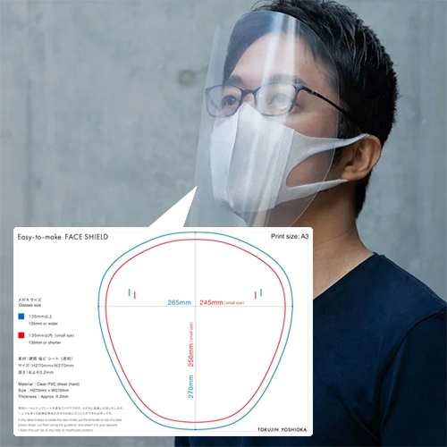 Tokujin Yoshioka's Easy-to-make FACE SHIELD - simply cut a clear plastic sheet and slip it on the arms of your glasses.