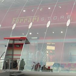 Ferrari Factory Store, Serravalle, Italy. Design by Massimo Iosa Ghini.