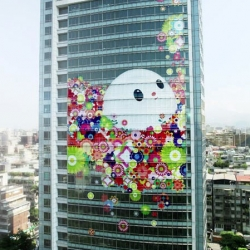 "FriendsWithYou covers the Fubon Financial Building in Taipei with their ""Field of Dreams"" illustration"
