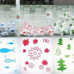 Garbage Bag Art Work in Tokyo. Garbage Bag Art Work project started in Tokyo, aiming to transform Japan's unsightly neighborhood garbage collection points into instant works of disposable art.