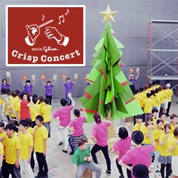 Glico Crisp Concert! A delicious holiday surprise from the makers of Pocky, Caplico, Bitte, Pretz and more  - turn the sound of snacks into quite the warehouse holiday performance!
