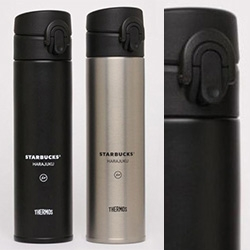 The team at Japanese label fragment design has collaborated with Starbucks' concept store–Omotesando B-Side–for a specially crafted beverage bottle. Quite the thermos - look at that clasp!