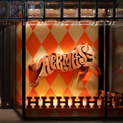 House Industries' Alphabetic Equestrian for Maison Hermès in Tokyo