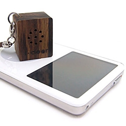 These teensy wooden portable speakers from Korea measure in at less than 1-cubic inch each.