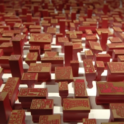 Platform made of 1500 beijing grey bricks and 1500 red chinese plastic stamps placed on it. Stamps are used to confirm agreements and validate actions. In a certain way loosing your stamp is like loosing your own identity.