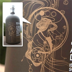 "Stunning illustrations and packaging for  Bruichladdich Organic 2003 Anns An T-Seann Doigh (Gaelic for ""In the traditional way"") - Limited edition of 15,000 bottles!"