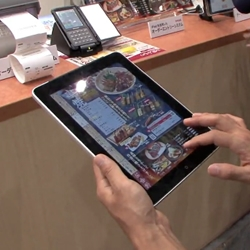 An iPad menu designed to fully replace the hard-copy multi-page laminated sushi menus commonly found in izakayas in Japan.