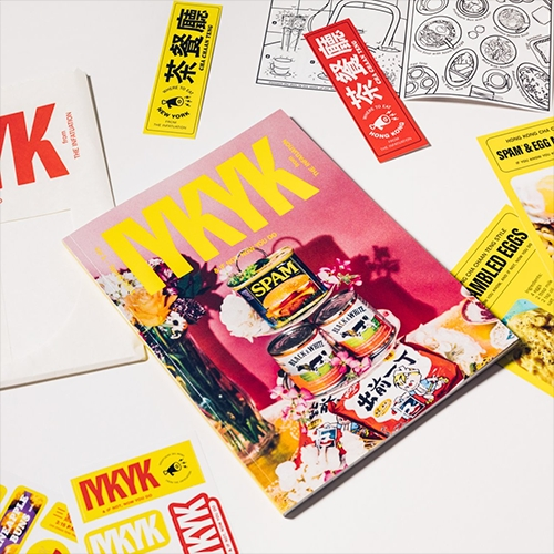 "IYKYK & If Not, Now You Do - new zine from The Infatuation looks interesting. This ""limited-release zine for people to learn about foods they may not know about and also instill pride and excitement in those who do."" First issue is about Cha Chaan Teng."