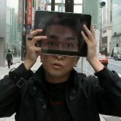 Japanese street magician Şhinya create some street magic with an iPad