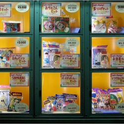 Japan is the land of the vending machine. You may be surprised about just what you can get out of them too!