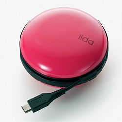The Jupitris phone charger by Jin Kuramoto for Iida.