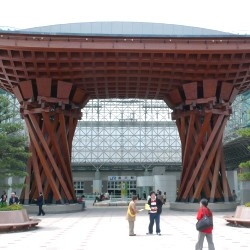 The gate in front of Kanazawa Train Station in Kanazawa, Japan ~ it has a giant digital clock made of water jets in front as well.