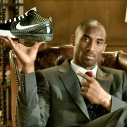 New Nike viral introducing Kobe Bryant as president, CEO, CFO, CMO and owner of Ankle Insurance Co.