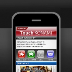 Touch Konami, coming soon on App Store.