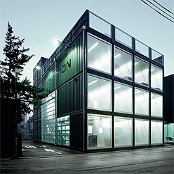 The recently opened Platoon Kunsthalle offers a space for subculture in Seoul. Designed by GRAFT.