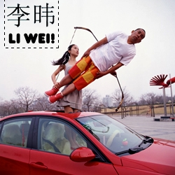 Superhero photographer Li Wei flies through the air with ease! See him and his team of flyers take on gravity and win - again and again!