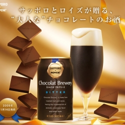 Sapporo Chocolate Brewery