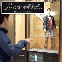 MarionetteBot at United Arrows in Japan is quite the window display. Mannequins + Kinects = window displays that mimic the motions of people passing by.