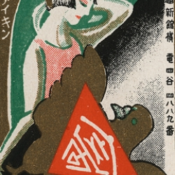 Images of Japanese matchbox labels from the 1920s and 1930s